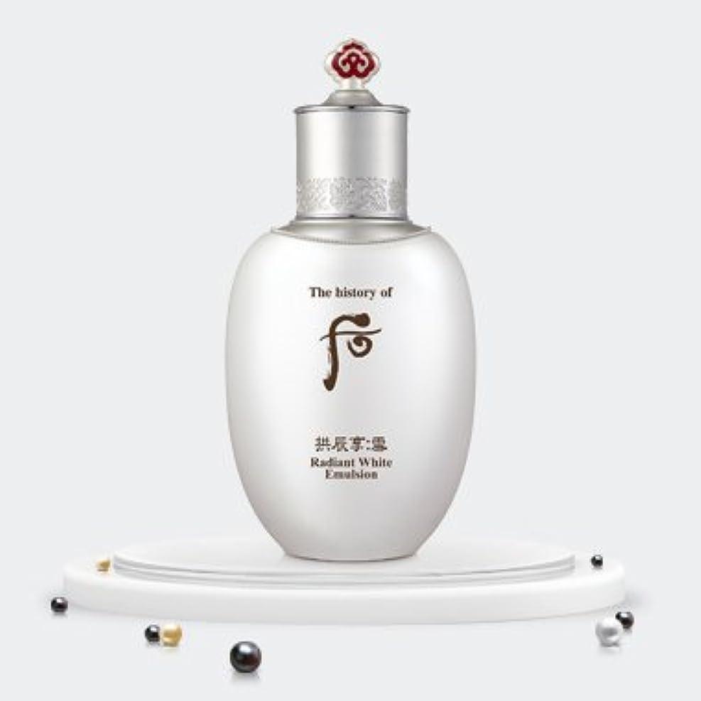 ポインタシンポジウムすべきThe history of Whoo Gongjinhyang Seol Radiant White Lotion 110ml/ザ ヒストリー オブ フー (后) 拱辰享 雪 ラディアント ホワイト ローション 110ml