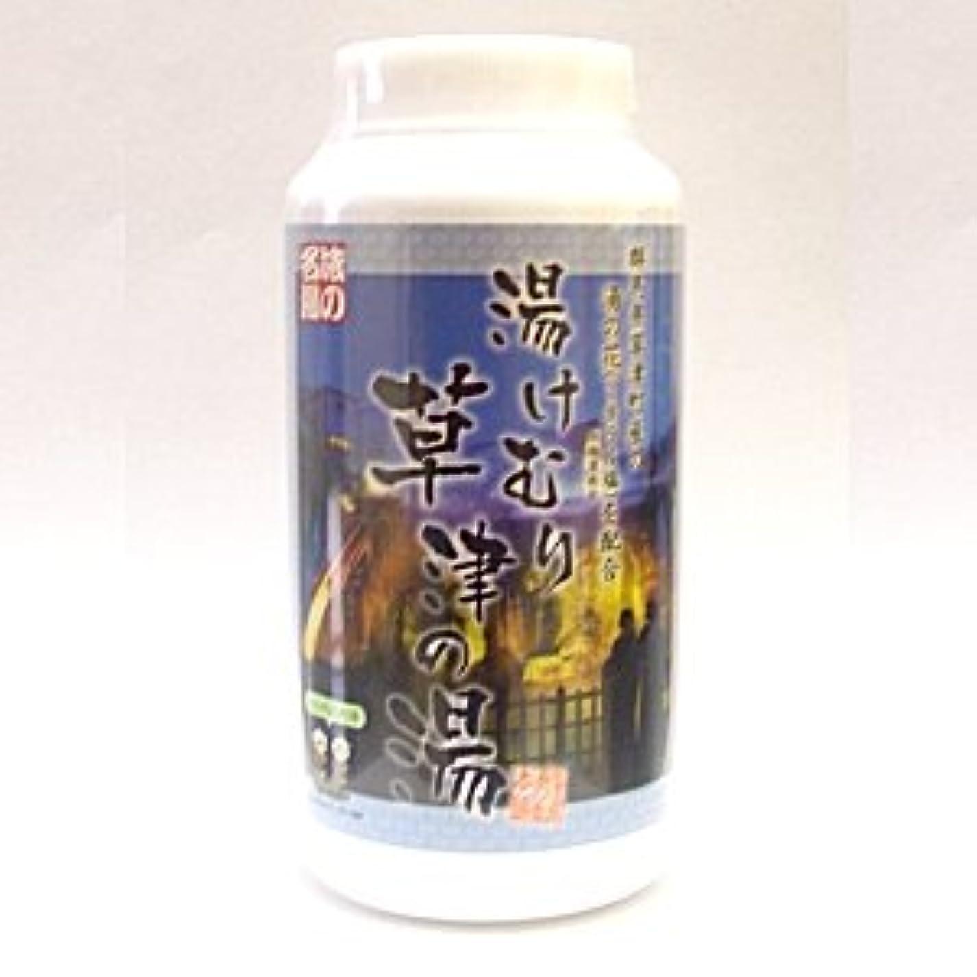 スワップたとえ毒湯けむり草津の湯 群馬県草津町産の「湯の花」配合 500g