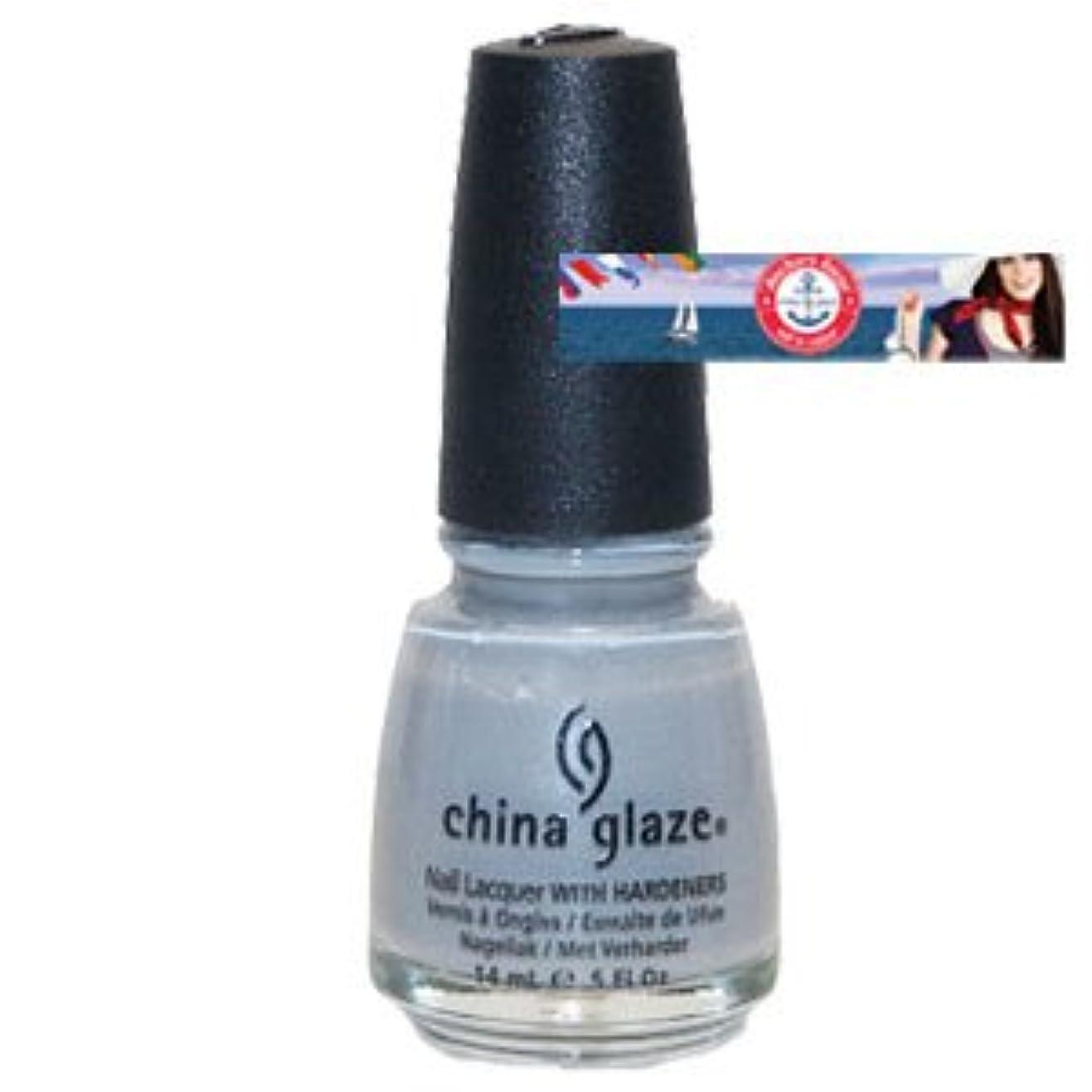刺す秀でる表面的な(チャイナグレイズ)China Glaze Anchors Away Collection?Pelican Gray [海外直送品][並行輸入品]