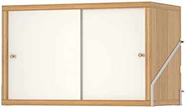 IKEA Cabinet with 2 Doors, Bamboo, White 228.8826.3830