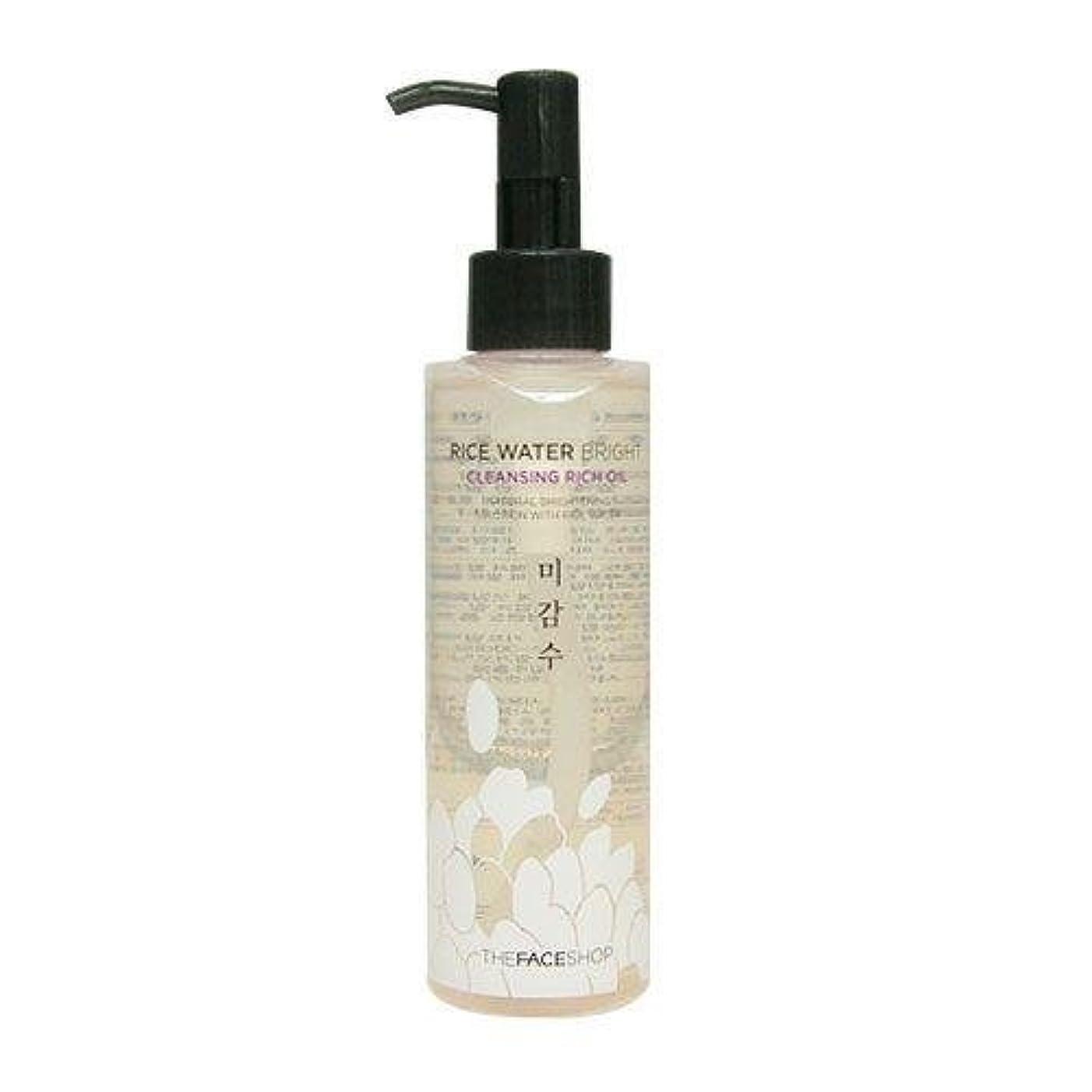 クッションパイプライン艶The Face Shop Rice Water Bright Cleansing Rich Oil (Dry Skin) (Korean original)