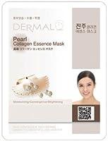 Dermal(ダーマル)シートマスク 真珠 100枚セット