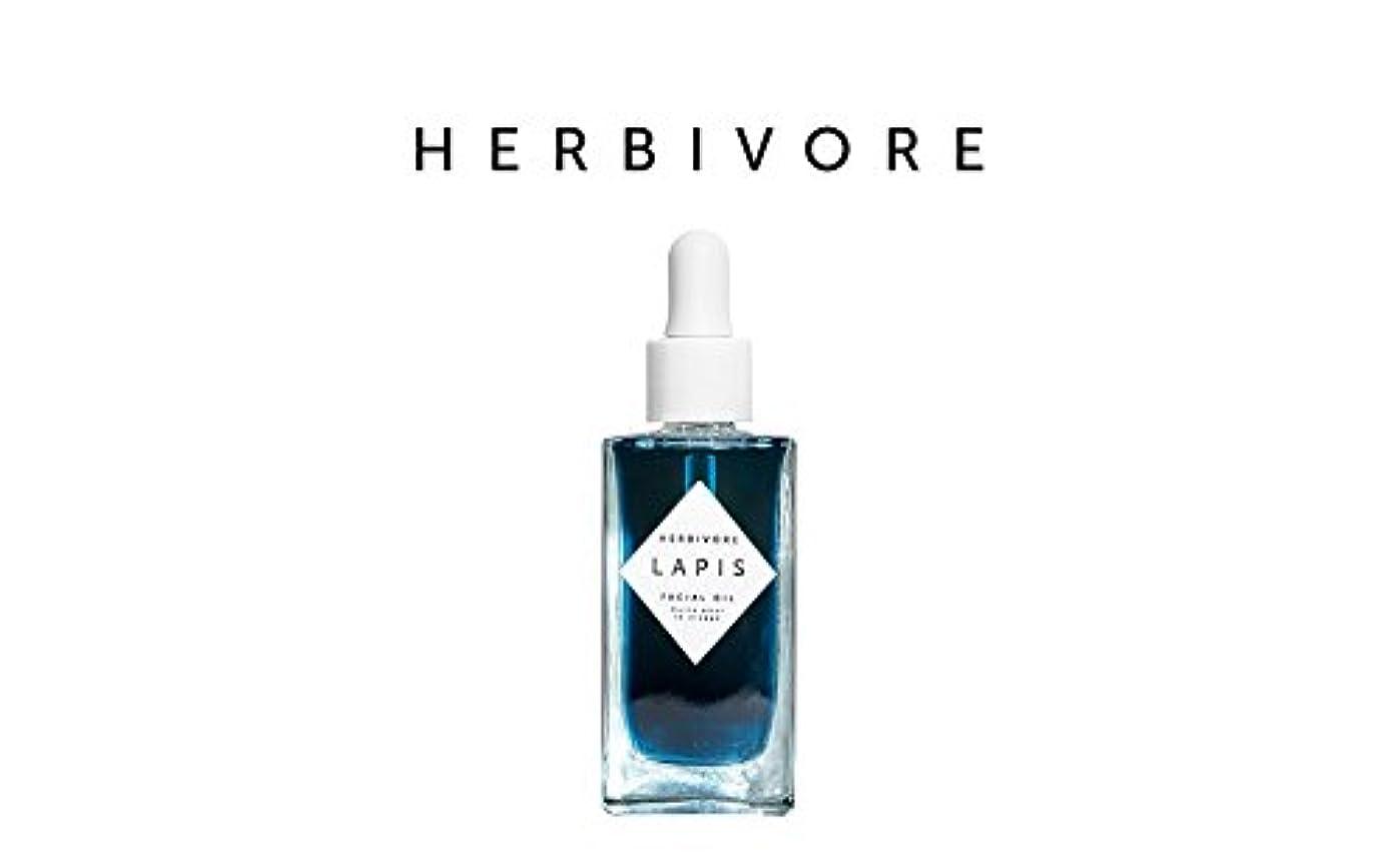 ディレクタースチールメキシコHerbivore Botanicals Lapis All Natural Facial Oil ラピスオールナチュラルフェイシャルオイル (1.7 oz / 50 ml) (並行輸入品)