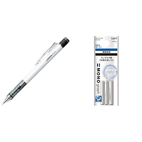 【セット買い】トンボ鉛筆 シャープペンシル モノグラフ ネオンホワイト DPA-134A & 鉛筆 詰替え用消しゴム モノグラフ用 ER-MG