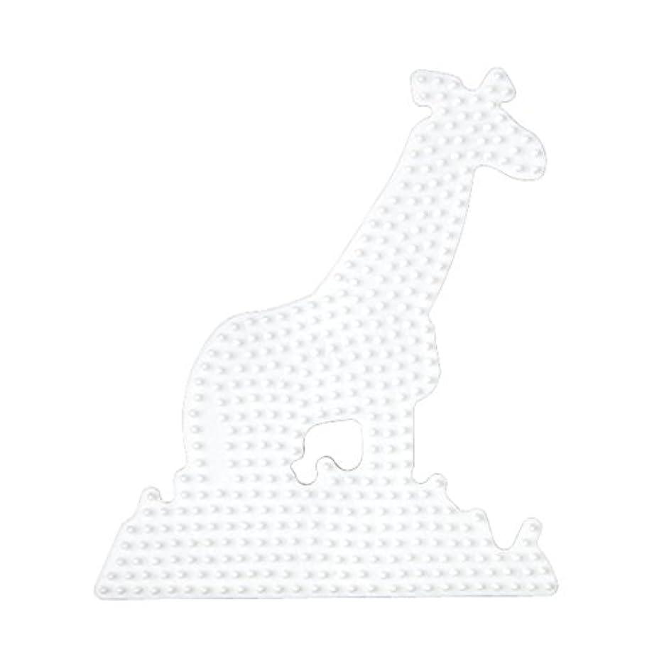 Hama 292 Midi - White Pegboard - Giraffe