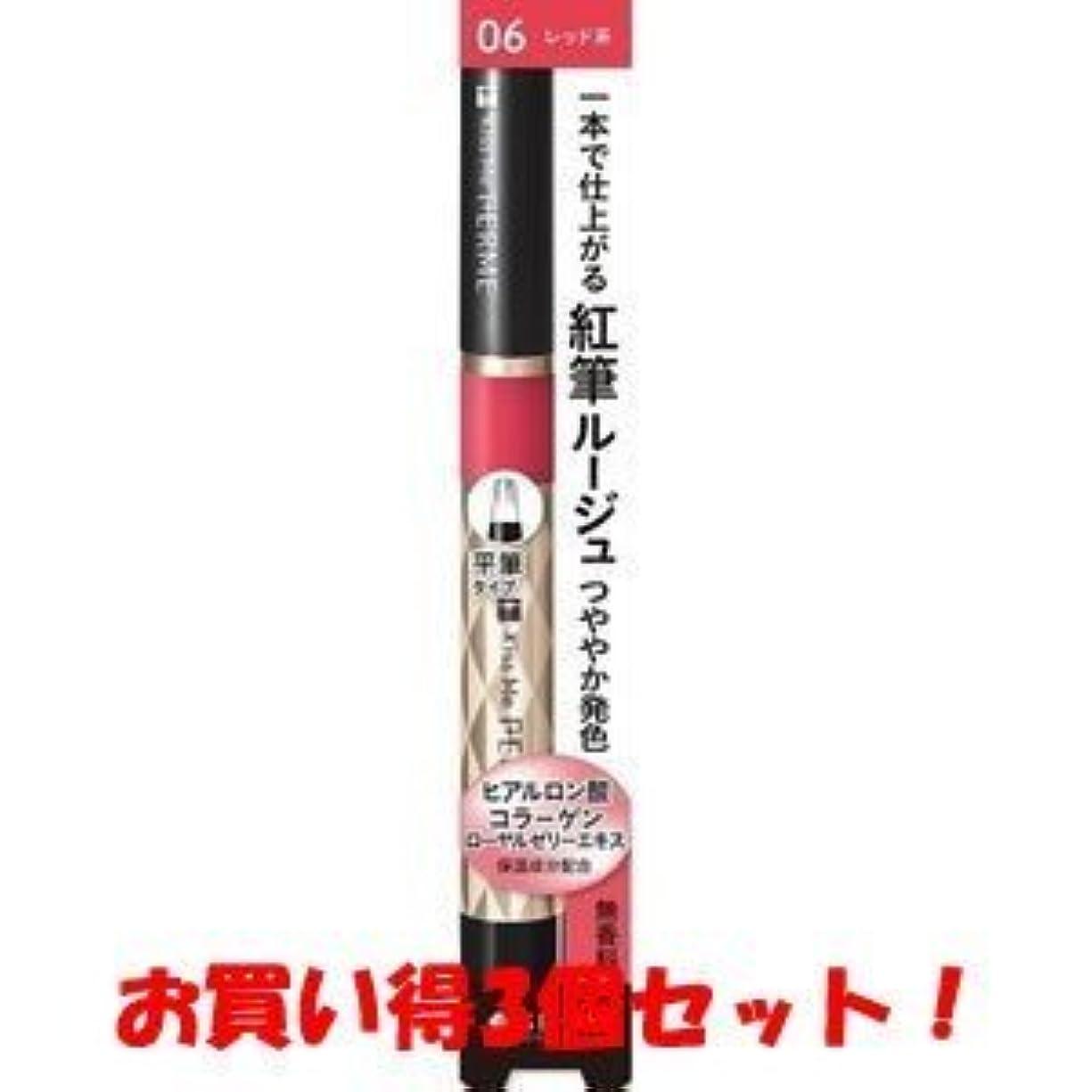 縮れた結果として抽象(伊勢半)キスミー フェルム 紅筆リキッドルージュ 06 明るいレッド 1.9g(お買い得3個セット)