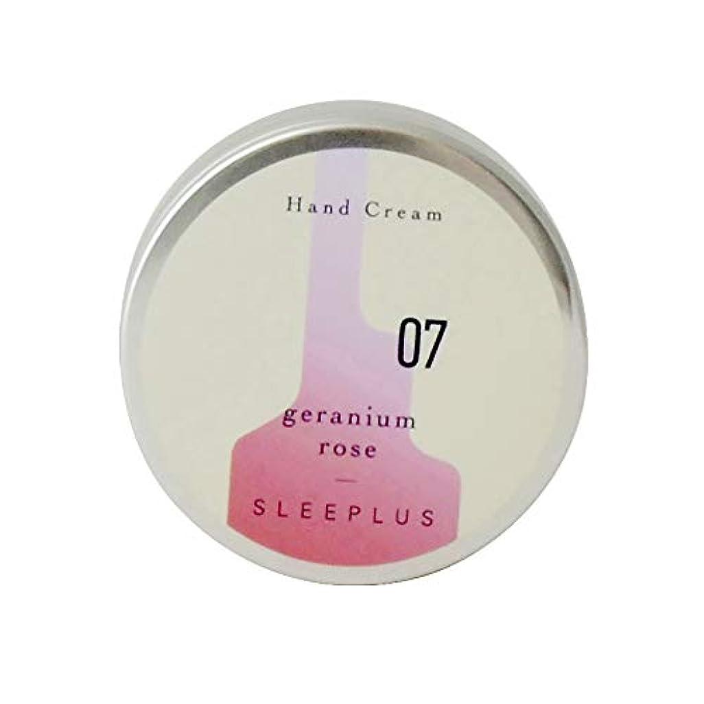 許可する標準露出度の高いHeavenly Aroom ハンドクリーム SLEEPLUS 07 ゼラニウムローズ 75g
