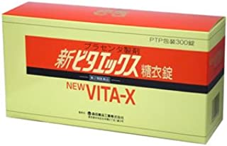 【第2類医薬品】新ビタエックス糖衣錠 300錠