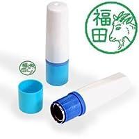 【動物認印】山羊ミトメ1・白ヤギ ホルダー:ブルー/カラーインク: 緑