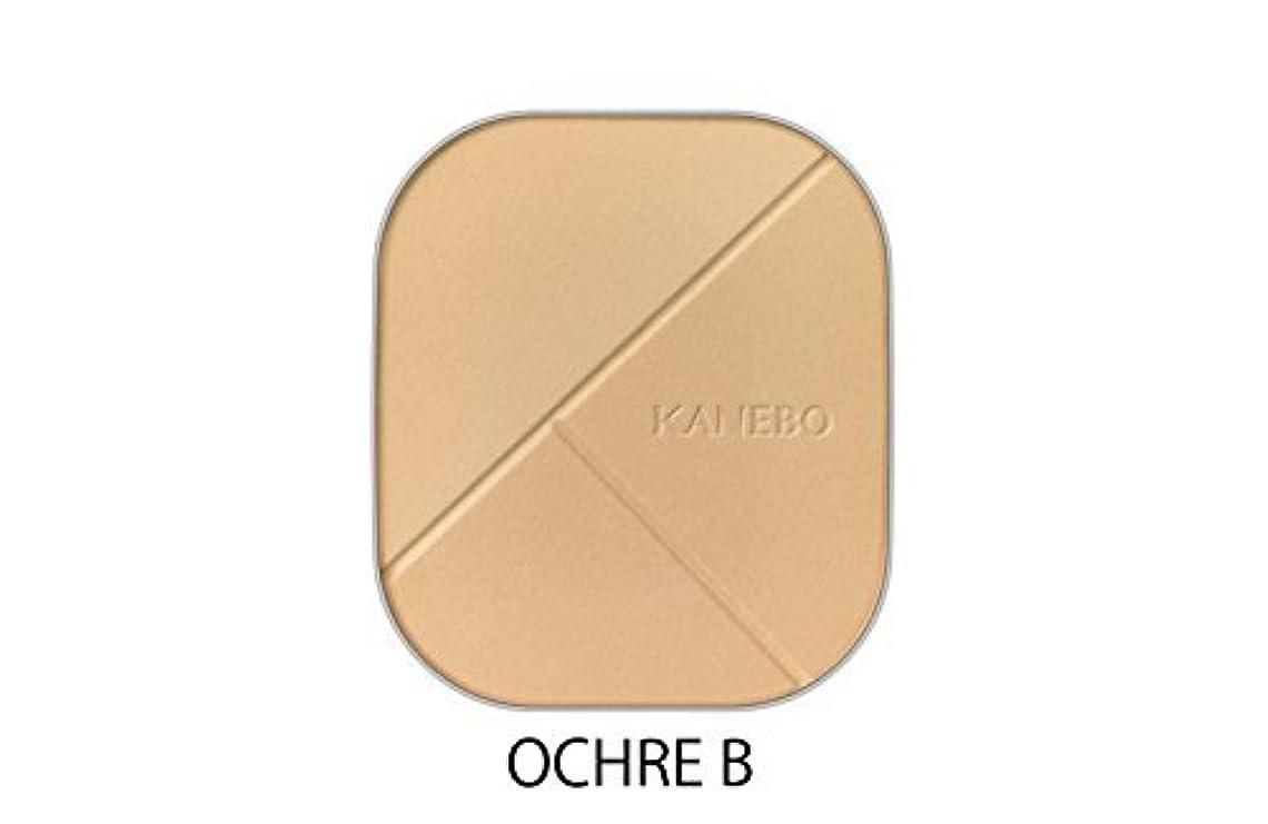 ハイキング緑肥沃なカネボウ KANEBO デュアルラディアンスファンデーション (レフィル) #OCHRE B 9g [ファンデーション]:(メール便対応) [並行輸入品]