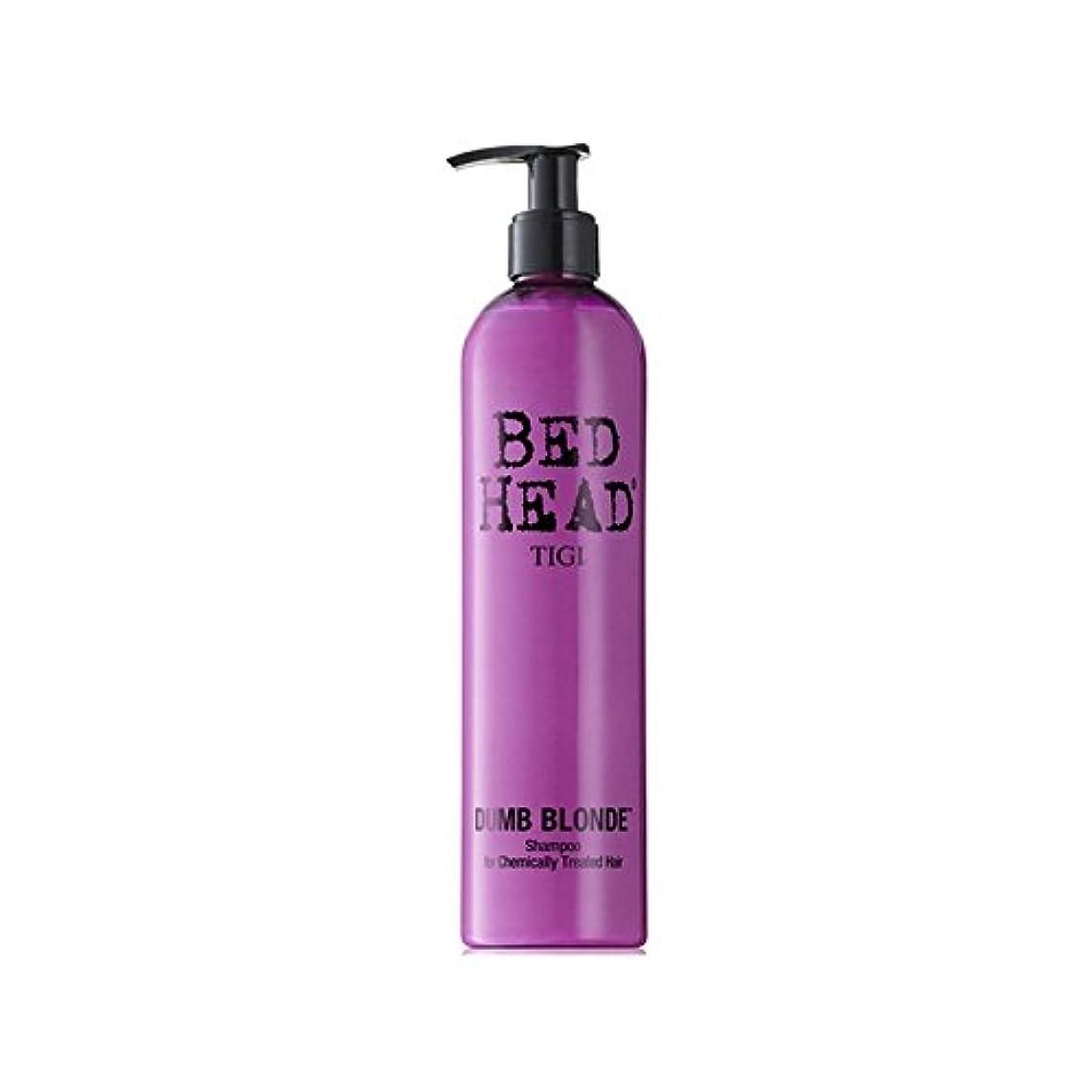 製造アルファベット口ひげティジーベッドヘッドダムブロンドシャンプー400ミリリットル x4 - Tigi Bed Head Dumb Blonde Shampoo 400ml (Pack of 4) [並行輸入品]