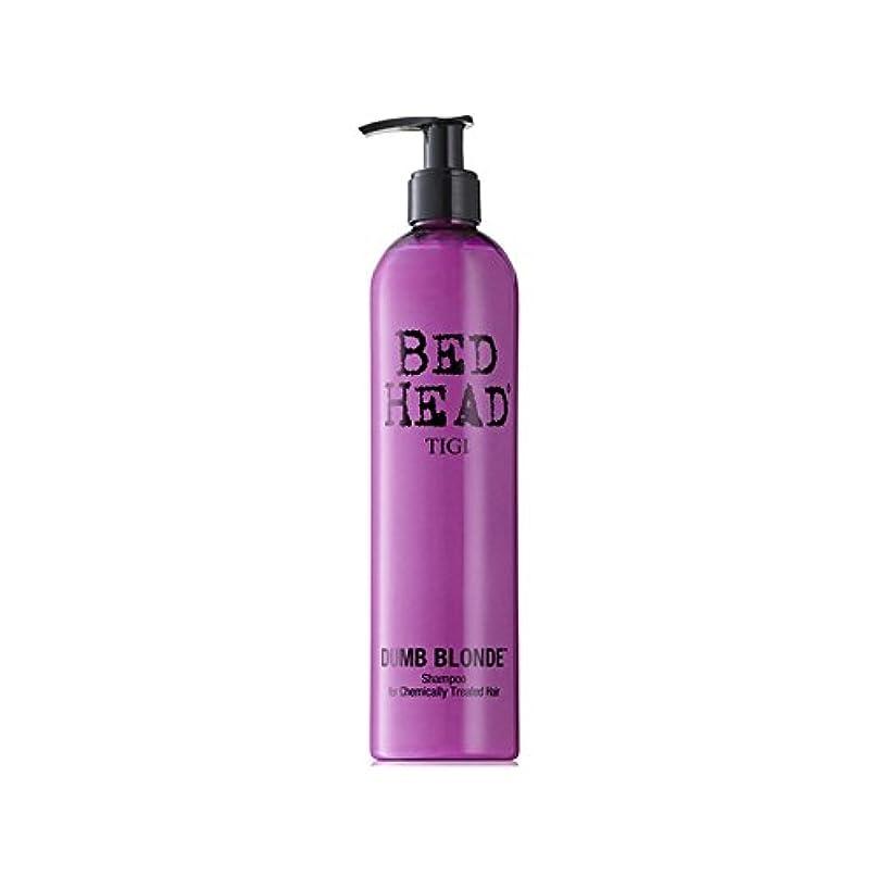 光のいつ叙情的なTigi Bed Head Dumb Blonde Shampoo 400ml - ティジーベッドヘッドダムブロンドシャンプー400ミリリットル [並行輸入品]