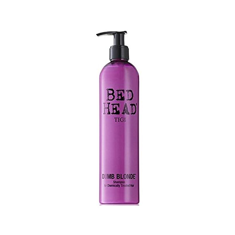 比喩高層ビル悩みTigi Bed Head Dumb Blonde Shampoo 400ml (Pack of 6) - ティジーベッドヘッドダムブロンドシャンプー400ミリリットル x6 [並行輸入品]