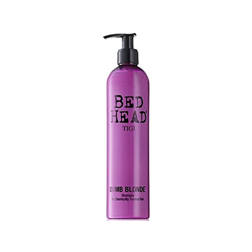唯物論セラー底ティジーベッドヘッドダムブロンドシャンプー400ミリリットル x2 - Tigi Bed Head Dumb Blonde Shampoo 400ml (Pack of 2) [並行輸入品]
