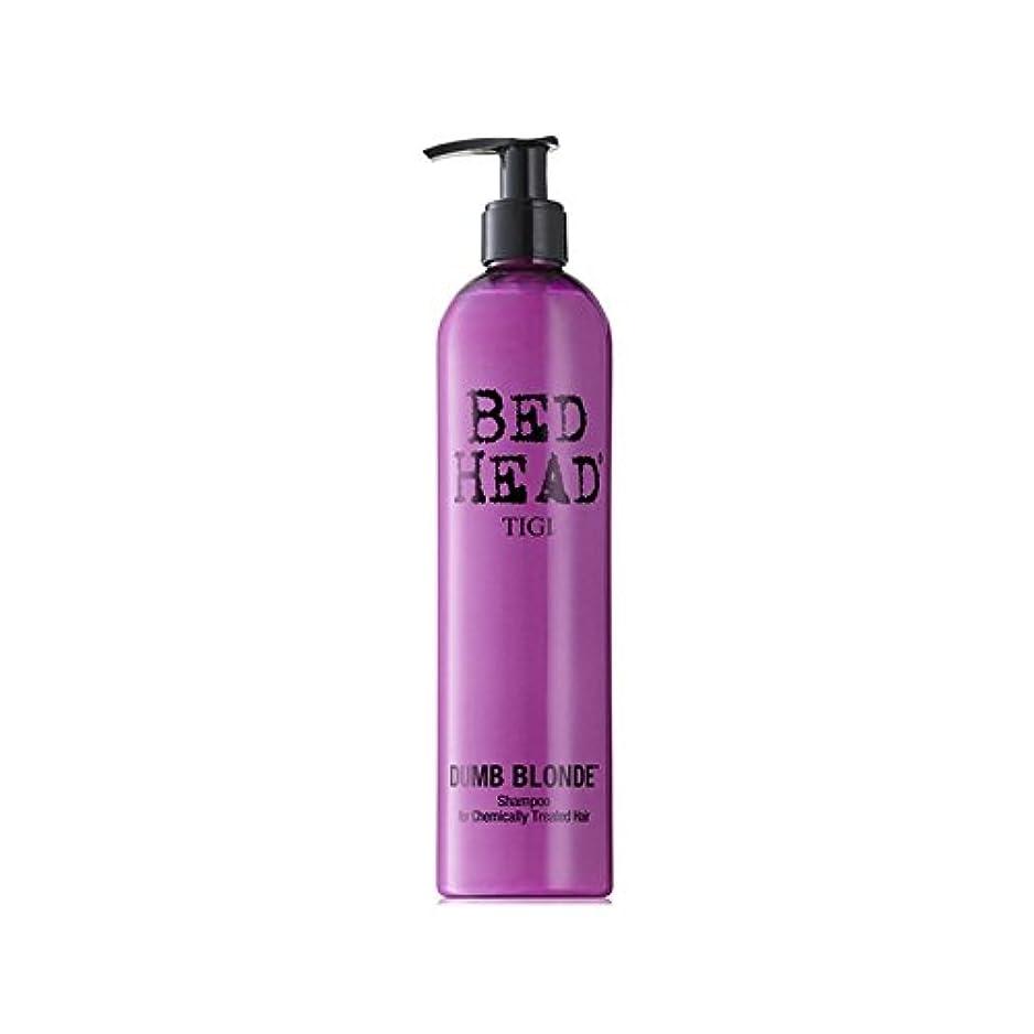 衣装可動式省略ティジーベッドヘッドダムブロンドシャンプー400ミリリットル x2 - Tigi Bed Head Dumb Blonde Shampoo 400ml (Pack of 2) [並行輸入品]