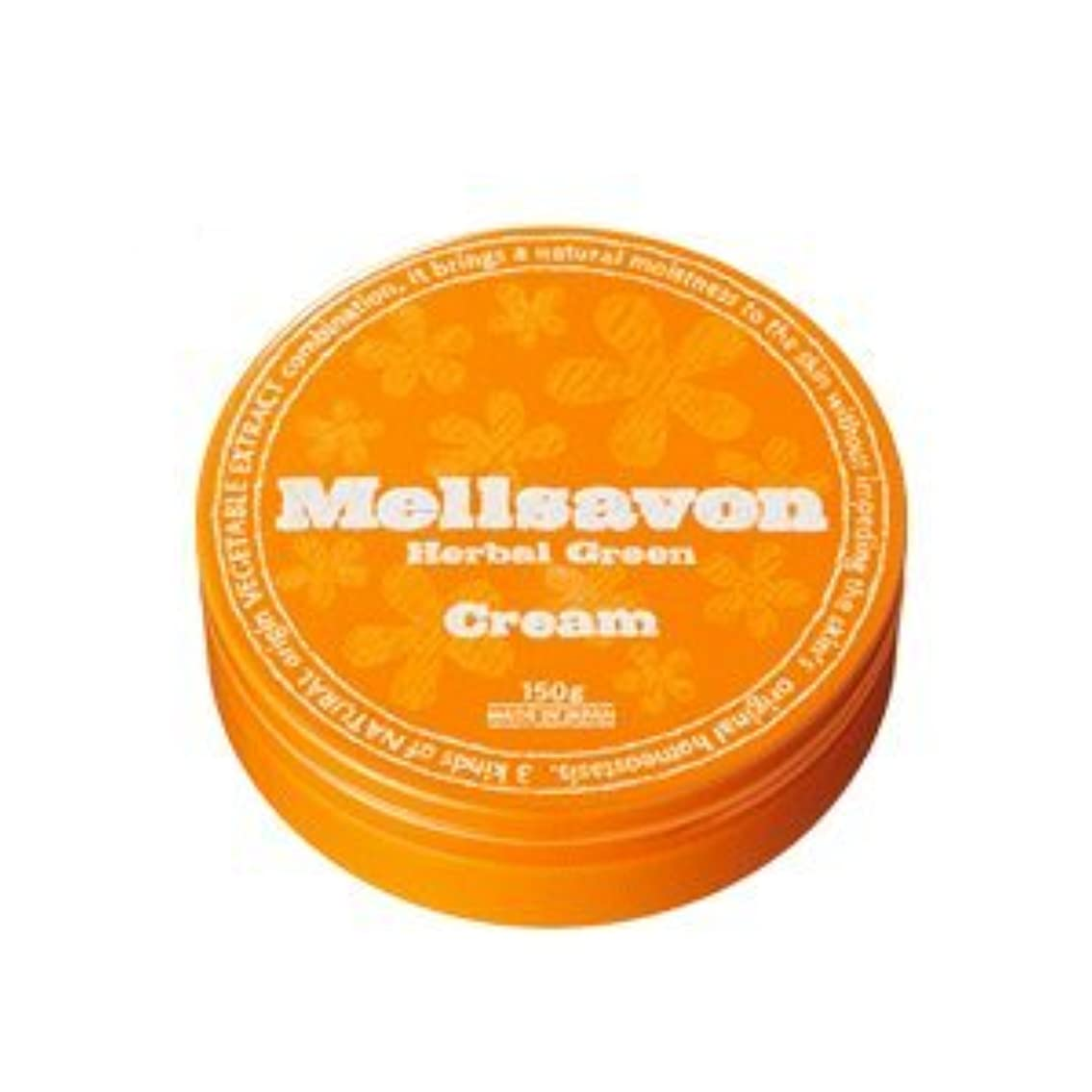 仲良し準備する余分なメルサボン スキンケアクリーム ハーバルグリーンの香り 中缶 65g