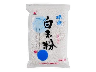 【粉の郷】白玉粉1kg