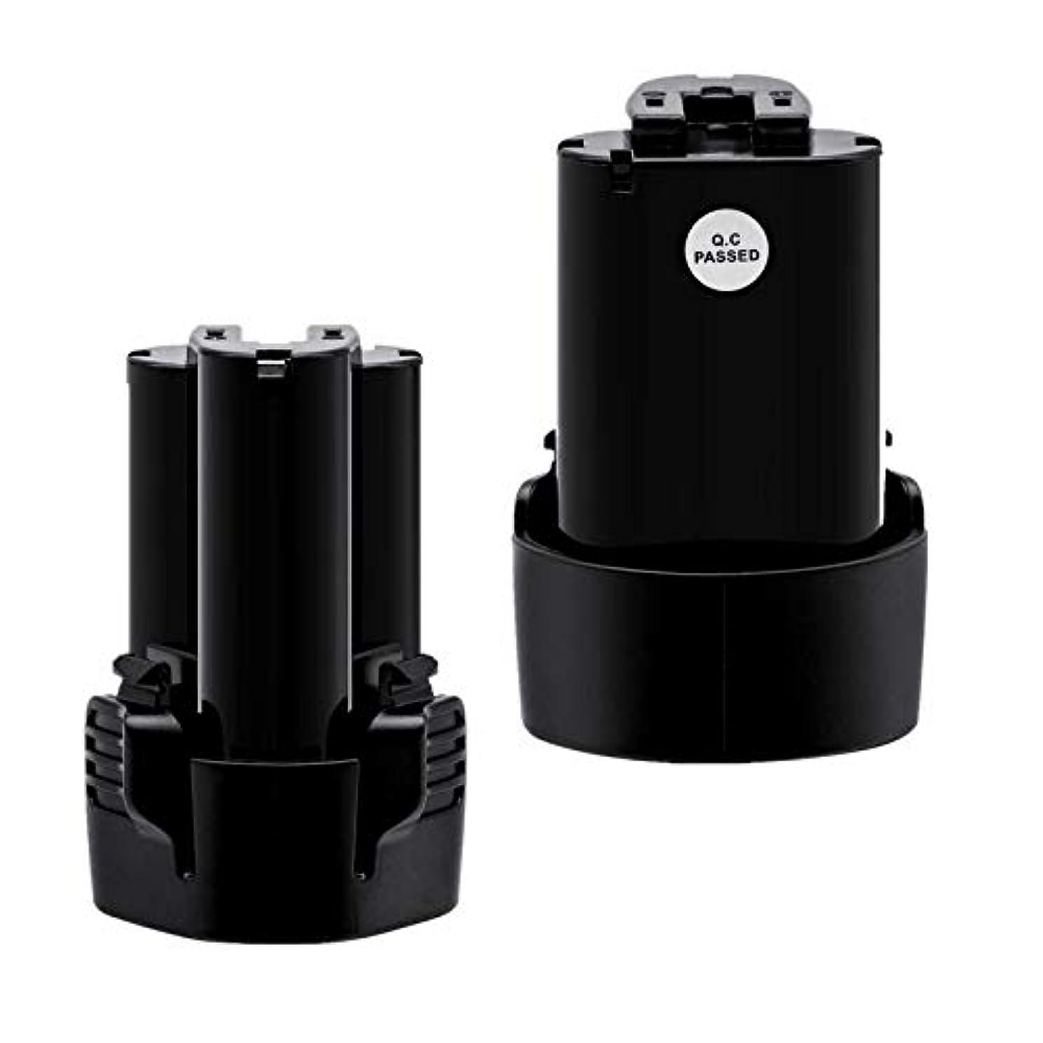 表面的なペインティング結び目マキタ BL1013 10.8 v 3.0Ahマキタ 10.8V 互換バッテリー電動工具用電池 BL1030 BL1014 194550-6 194551-4 195332-9に対応 1年安心の品質保証 2個セット