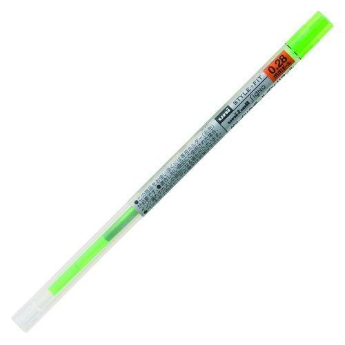 三菱鉛筆 スタイルフィット ゲルインクボールペン リフィル 0.28mm UMR10928.5 ライムグリーン 『 2セット』