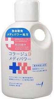 (持田ヘルスケア)コラージュ Dメディパワー保湿入浴剤 500ml(医薬部外品)(お買い得3個セット)