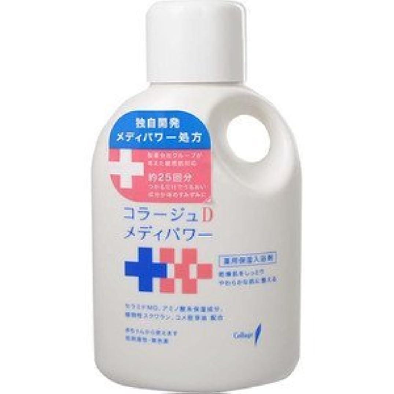 正しく適応的テロリスト(持田ヘルスケア)コラージュ Dメディパワー保湿入浴剤 500ml(医薬部外品)(お買い得3個セット)