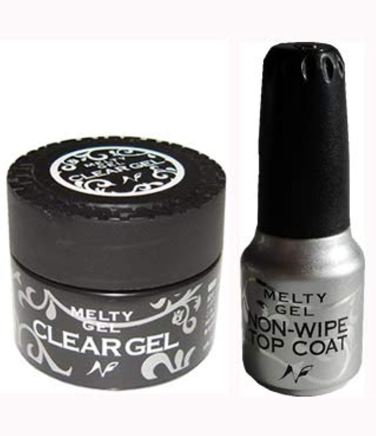 カップ一時解雇する確認Melty Gel クリアジェル 14g JNAジェルネイル検定指定製品+メルティジェル ノンワイプトップコート(拭き取り不要) セット