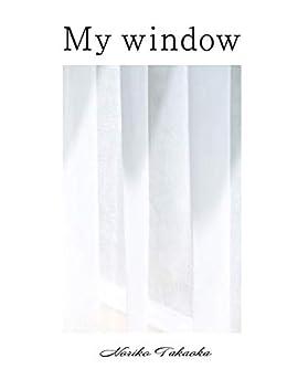 [鷹岡のり子]のMy window