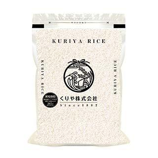 米 白米 合鴨米 コシヒカリ 24kg (2kg×12袋) 熊本県産 令和2年(2020年)産【米袋は真空包装】