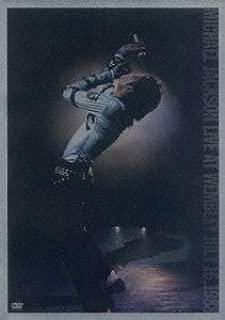 ライヴ.アット.ウェンブリ. 7.16.1988 [DVD]