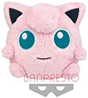 Pokemon Jigglypuff 16 Inch Fluffy Plush