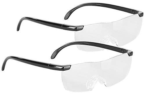 PEARL Vergrößerungsbrillen: 2er-Set randlose Vergrößerungs-Brille, 1,6-fach, mit Schutz-Tasche (Brille Lupe)