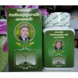 Curcuma Xanthorrhiza or Wan Chak Mod Luk.help a Woman's Uterus to Tighten.(green Box 100 Capsules)