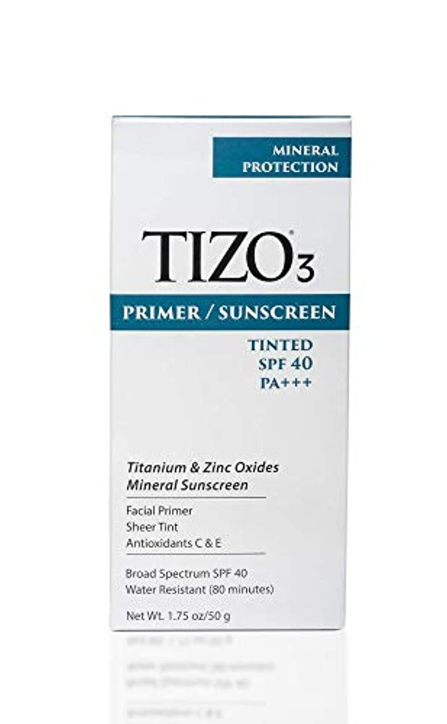 歌手アーカイブ登山家Tizo 3 Facial Mineral Sunscreen Tinted SPF40 50ml