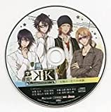 CD 学園K -Wonderful School Days- アニメイト特典ドラマCD 「宗像の一日バイト体験」