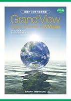 Grand View English Grammar in 30 Stages―基礎からの新々総合英語 30グランド英文法 (チャート式シリーズ)