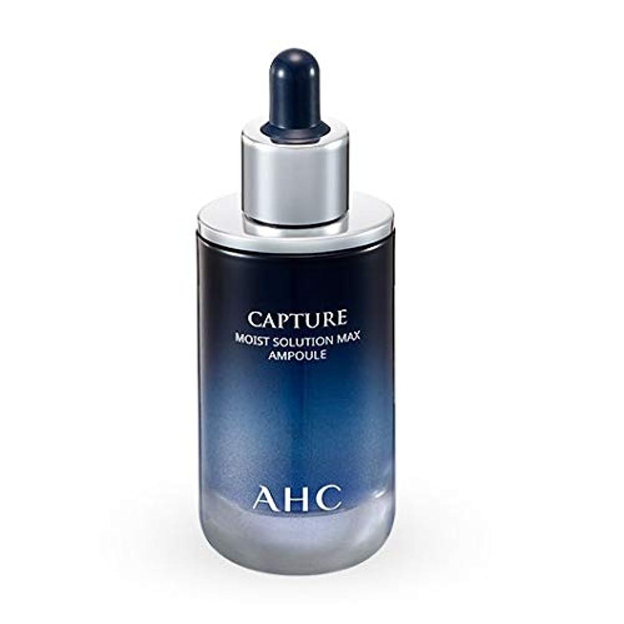 不信ウッズ下にAHC Capture Moist Solution Max Ampoule/キャプチャー モイスト ソリューション マックス アンプル 50ml [並行輸入品]