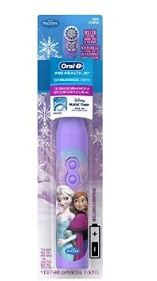 コミュニケーションエレクトロニック中庭海外直送品 オーラルB お子様用電動歯ブラシ Oral-B Pro-Health Jr. Battery Powered Kid's Toothbrush featuring Disney's Frozen, Soft, 1ct,
