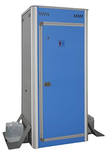 アクト石原 簡易仮設トイレ