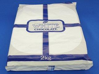 クーベルチュールホワイトチョコレート 2kg(業務用)