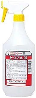 アズワン アルコール製剤 セーフコール75 1L ガン付/61-6752-91