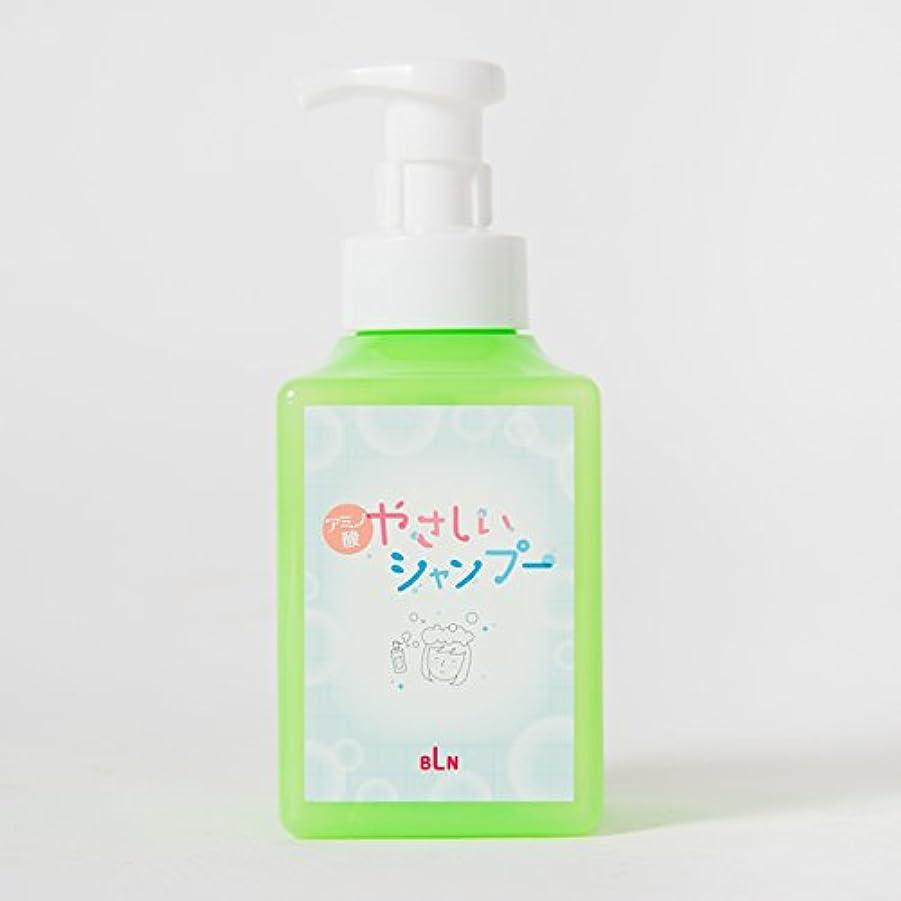 見る人分マガジンBLNやさしいシャンプー、LaBやさしいオイル、ママプレマ(安心な入浴セット)