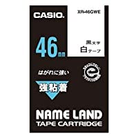 (まとめ)カシオ計算機 強粘着テープ XR-46GWE【×2セット】 〈簡易梱包