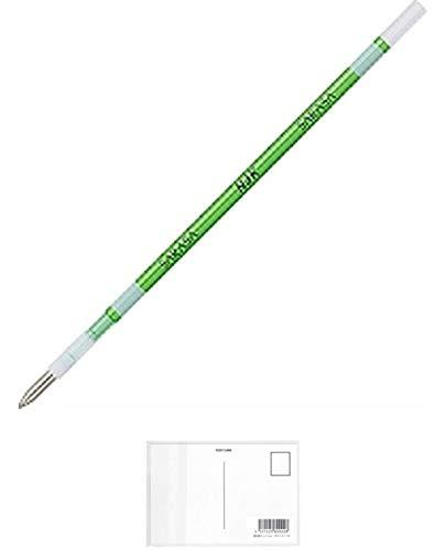 ゼブラ プレフィール替芯 シャイニーグリーン RNJK5-SG 【× 20 本 】 + 画材屋ドットコム ポストカードA