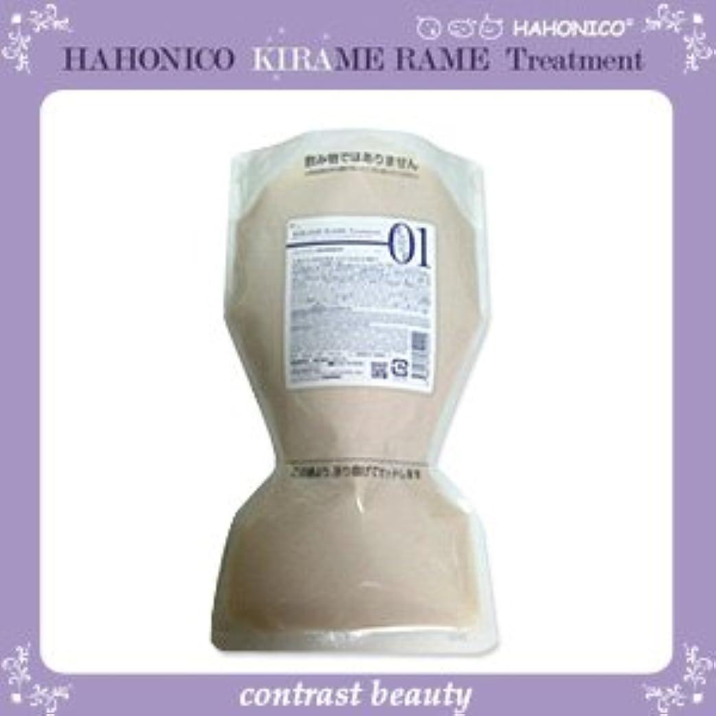 励起特定の予測【X3個セット】 ハホニコ キラメラメ トリートメントNo.1 500g (詰め替え) KIRAME RAME HAHONICO