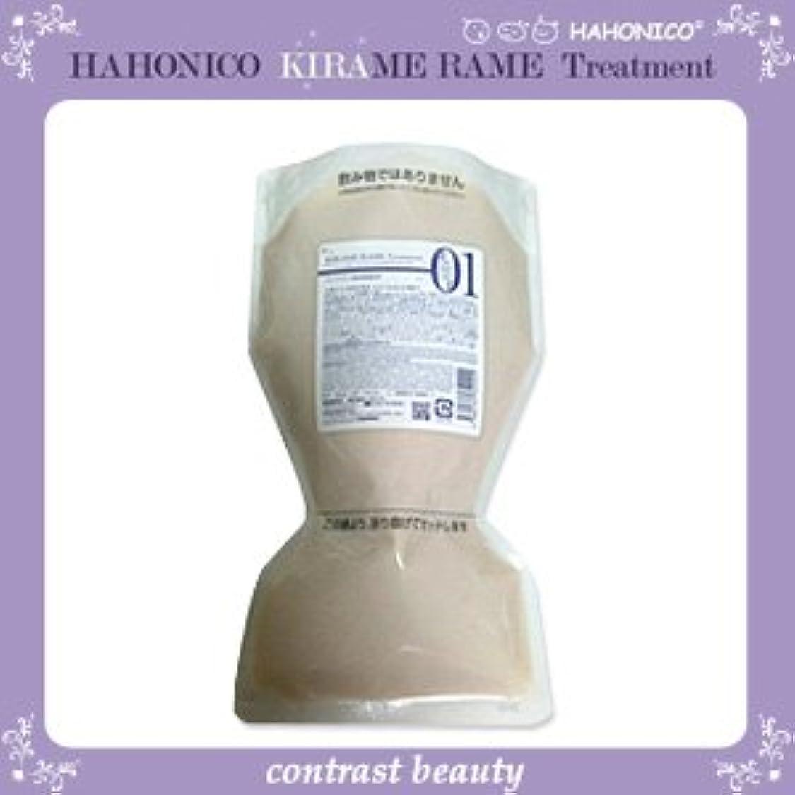 レビュアー金属暗記する【X3個セット】 ハホニコ キラメラメ トリートメントNo.1 500g (詰め替え) KIRAME RAME HAHONICO