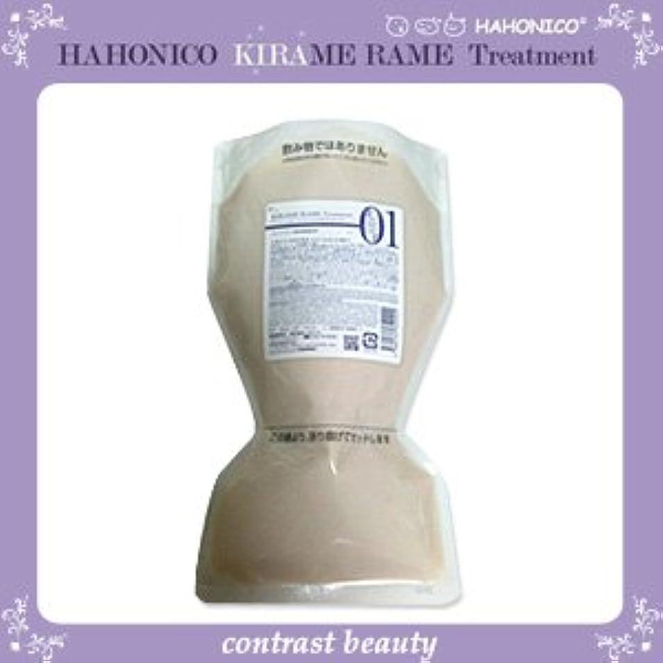 嫌がるクロス顕微鏡【X2個セット】 ハホニコ キラメラメ トリートメントNo.1 500g (詰め替え) KIRAME RAME HAHONICO