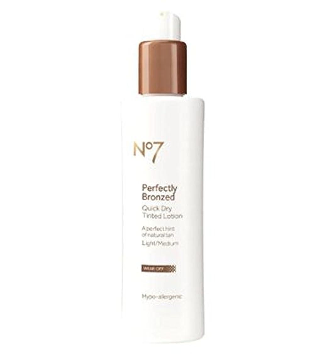 日帰り旅行にサイレント以降No7 Perfectly Bronzed Self Tan Quick Dry Tinted Lotion Light/Medium - No7完全ブロンズ自己日焼け速乾性着色ローションライト/ミディアム (No7) [並行輸入品]