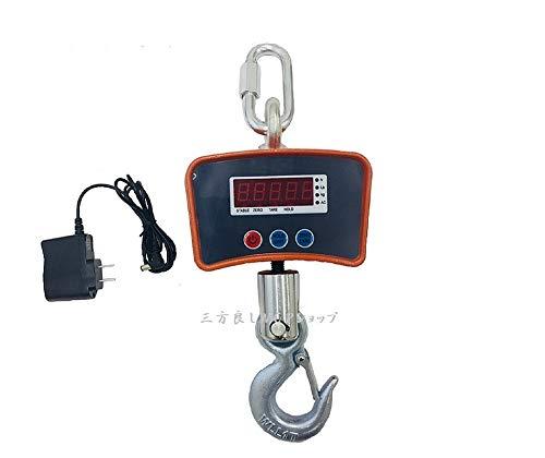 【三方良し】デジタルクレーンスケール500kg/0.2kg 吊はかり 充電式 防塵 精密 計量 吊りはかり 吊り秤 吊秤 電子秤 吊り下げ クレーン フック 玉掛け 吊り上げ クレーンスケール