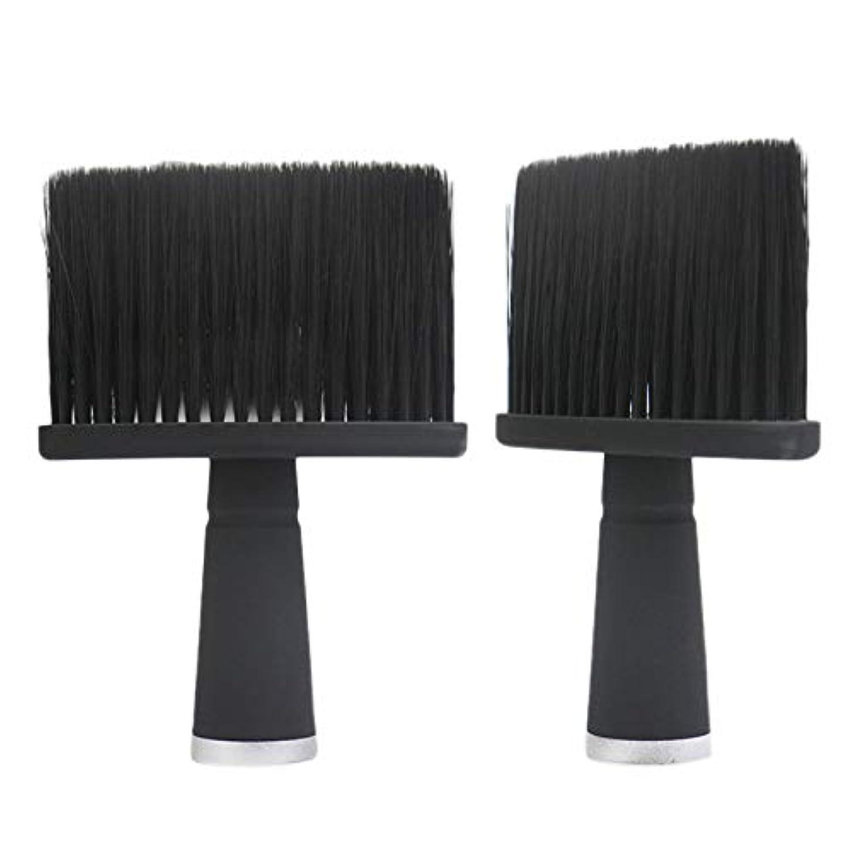 ダッシュ細胞しかしMonland 2本のソフトヘアブラシ ネックダスター ヘアカット?理髪用クリーニングブラシ 理髪師用櫛 サロンのヘアスタイリングツール