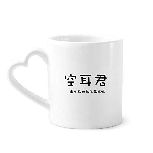DIYthinker Chinese online woorden zonder oor koffie mokken aardewerk keramische beker met hart handvat 12oz gift